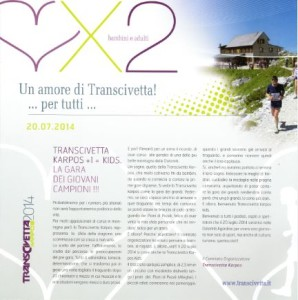 TRASCIVETTA UN AMORE X2